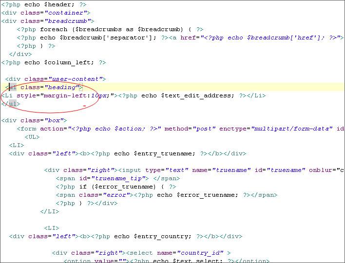 草根吧 zend studio 9.0不支持.tpl文件的设置方法  PHP技术区 2014052322224021342